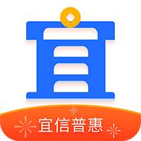 宜信普惠安卓版v1.0 手机版