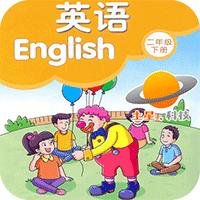 译林牛津英语二下手机版v1.0.0 安卓版