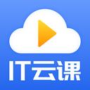 IT云课App最新版v6.00037 安卓版
