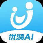 优鸿AI云课堂手机版v1.0.1 安卓版