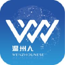 温州人App最新版v1.0.2 手机版