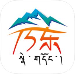 藏源发布App最新版v1.2.8 手机版