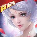三国之空城计情剑奇缘商城版v1.0 最新版