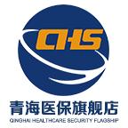 青海医保官方版v1.0.12 最新版