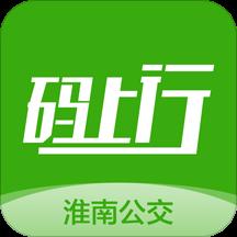 淮南码上行客户端v2.3.0 最新版