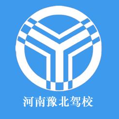 豫北驾校安卓版v1.3 手机版