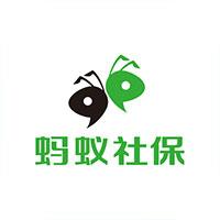 蚂蚁社保客户端v1.0.0 安卓版