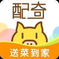 配奇鲜生最新版v1.1.12 安卓版