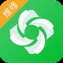 天风快修安卓版v1.0.2 最新版