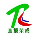 直播荣成官方版v0.0.14 最新版
