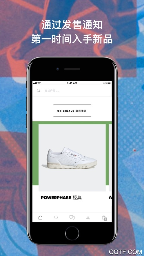 adidas苹果版v3.27 iphone版