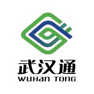 我的武汉通(武汉一卡通)软件v1.1.0 最新版