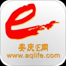 安庆E网客户端v4.6.6 安卓版