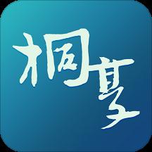 视频桐享手机安卓版v1.0.1 最新版