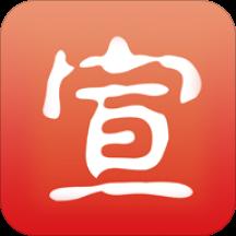 爱宣城客户端v1.0.7 安卓版