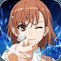 魔法禁书目录破解版v2.0.9 最新版