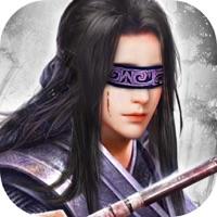 庆余生汉武王朝最新ios版v1.0 iPhone版