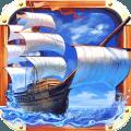大航海时代5vip版v4.16.0 最新版