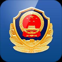 江西公安官方版v1.0.48 最新版