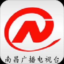 掌上南昌客户端v3.2.7 最新版