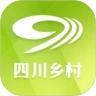 四川乡村客户端v1.0.0 安卓版