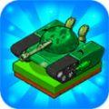 变身坦克手游安卓版v1.0.68 最新版