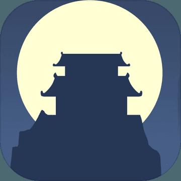 论如何建立一个修仙门派手游内购破解版v1.130 最新版