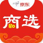 京东商选App最新版v1.1.3 安卓版