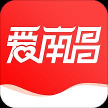 爱南昌客户端v3.0.5 最新版