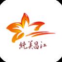 纯美昌江安卓版v1.2.6 最新版