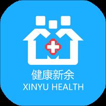 健康新余客户端v1.2.4 最新版