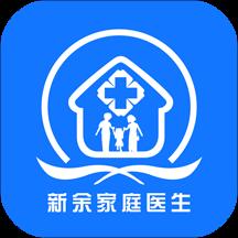 新余家庭医生手机版v1.1.2 安卓版