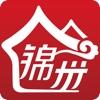 锦州通最新版v1.1.5 iphone版