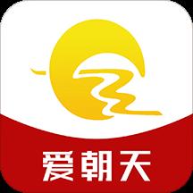 爱朝天安卓版v1.0.0 最新版