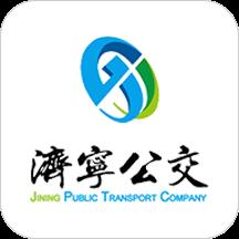 济宁公交Appv1.2.7 安卓版