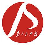 鹰潭公交Appv1.0.0 安卓版