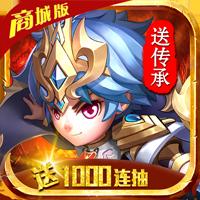 斗罗大陆神界传说2应用宝版v1.0.1