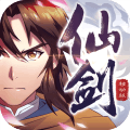仙剑奇侠传移动版九游版v1.4 uc版