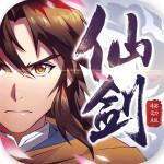 仙剑奇侠传移动版官方手游v1.4 安卓版