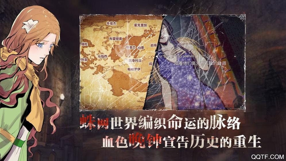 圣歌德嘉的晚钟汉化版v1.28 中文版
