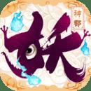 刀剑情缘v3.0.19.0 安卓版