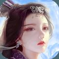 蜀山传奇腾讯版v1.13.8 应用宝版