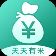 享米(天天有米)App最新版v1.2.3 免费版