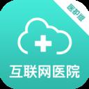 绵阳三医院医生端v1.0 手机版