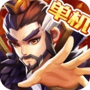 乱世曹操传手游无限元宝角色破解版v2.0.26 内购版