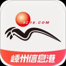 嵊州信息港官方版App