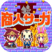 商人传奇手游最新汉化版v1.0.12 中文版