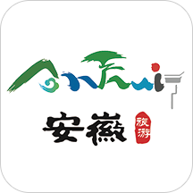 皖游通官方版Appv1.1.2 最新版