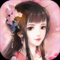 乱世长安手游最新版v3.2.3 手机版