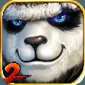 太极熊猫2无敌版v1.5.1 最新版